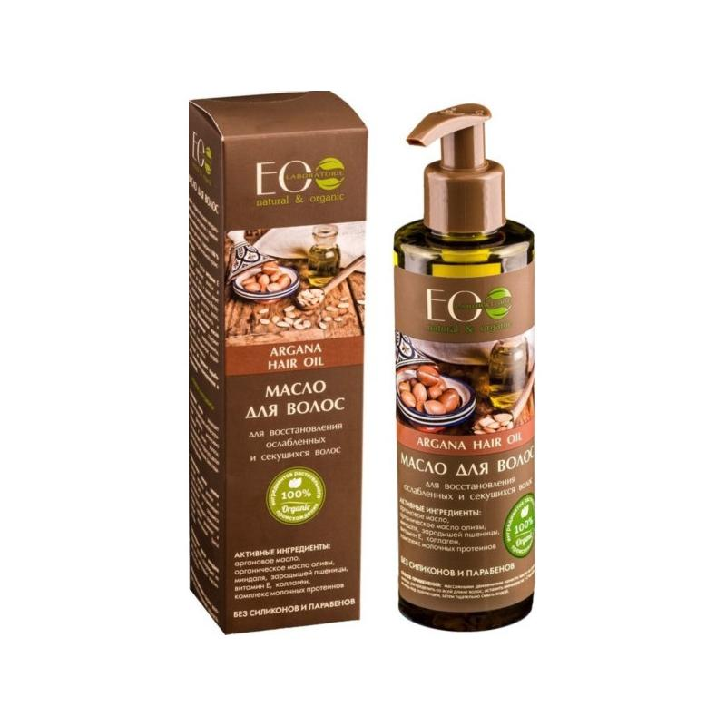 Argana Hair Oil olejek arganowy do włosów 200ml