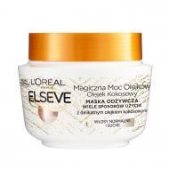 Elseve Magiczna Moc Olejków z Olejkiem Kokosowym maska odżywcza do włosów suchych i normalnych 300ml