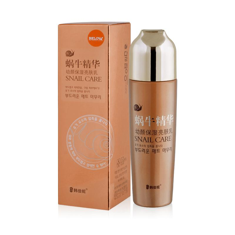 Snail Care Facial Emulsion ekstrakt ze śluzu ślimaka do twarzy 120ml